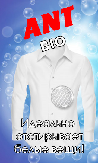 ANT Bio Banner