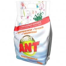 Стиральный Порошок ANT Baby Детский (450 гр)