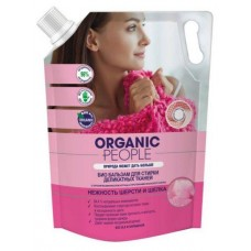 Бальзам для стирки деликатных тканей Эко Organic People, 2 л