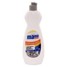 Крем чистящий для трудновыводимых пятен «Stain remover» Mama Lemon, 500 гр