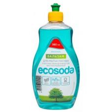 Бальзам для мытья посуды «Eco Soda» Mama Ultimate, 560 мл