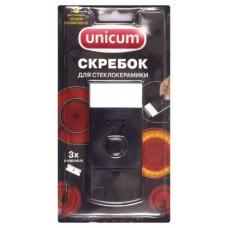 Скребок для стеклокерамики со сменными лезвиями Unicum