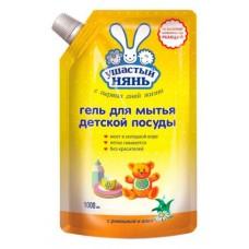 Гель для мытья детской посуды «Ушастый нянь», 1 л
